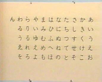 ps日语字体素材