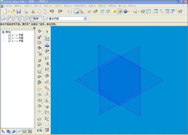 Matlab 2009a clé d'installation pour matlab