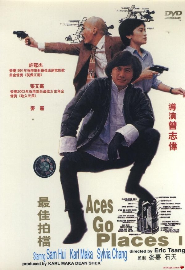 经典回顾《最佳拍档系列1-5》DVD国语中字-9191dy.com-国内电影