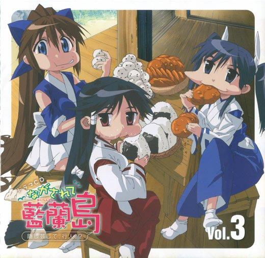 《蓝兰岛漂流记广播剧》(airantou)[drama cd vol.3]