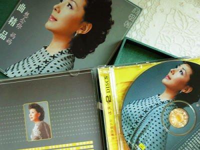 关牧村 -《中外歌曲精品 想念你 妈妈》双cd 224kbps
