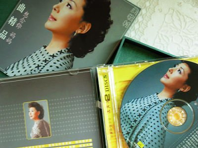 关牧村 中外歌曲精品 想念你 妈妈 双CD 224kbps