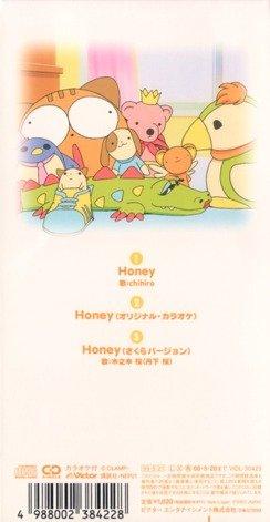 动漫 资源/曲目列表:01 / Honey02 / Honey (original karaoke)03 / Honey (...