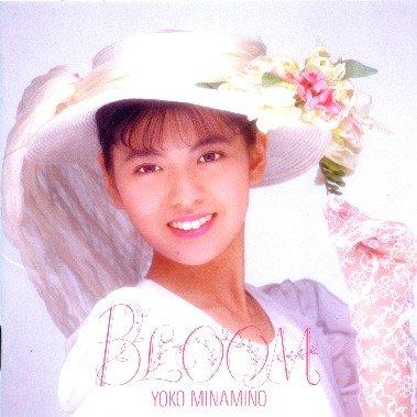 Yoko Minamino - Garland