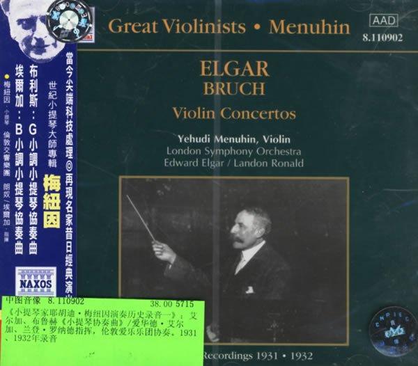 Yehudi Menuhin 梅纽因演奏的埃尔加 布鲁赫小提琴协奏曲 ...